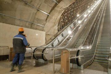 фиолетовая ветка метро