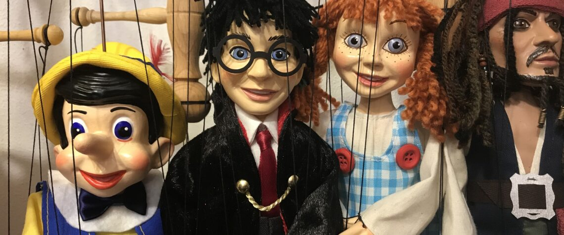 откроют театр кукол