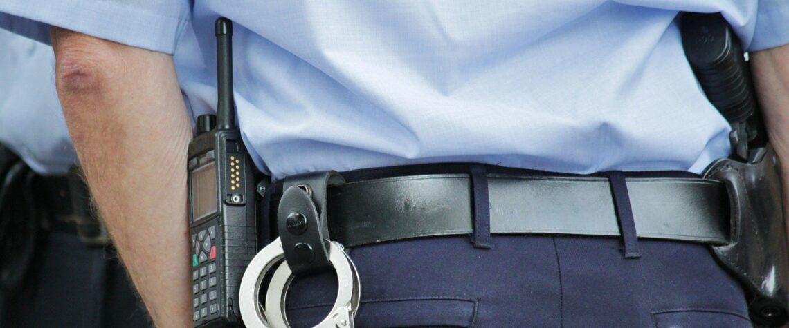 сокращение полиции