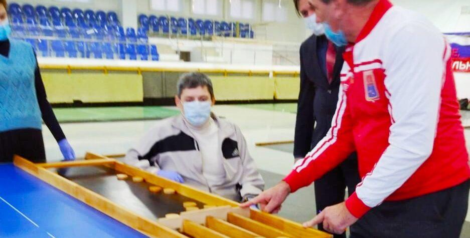 игры для инвалидов