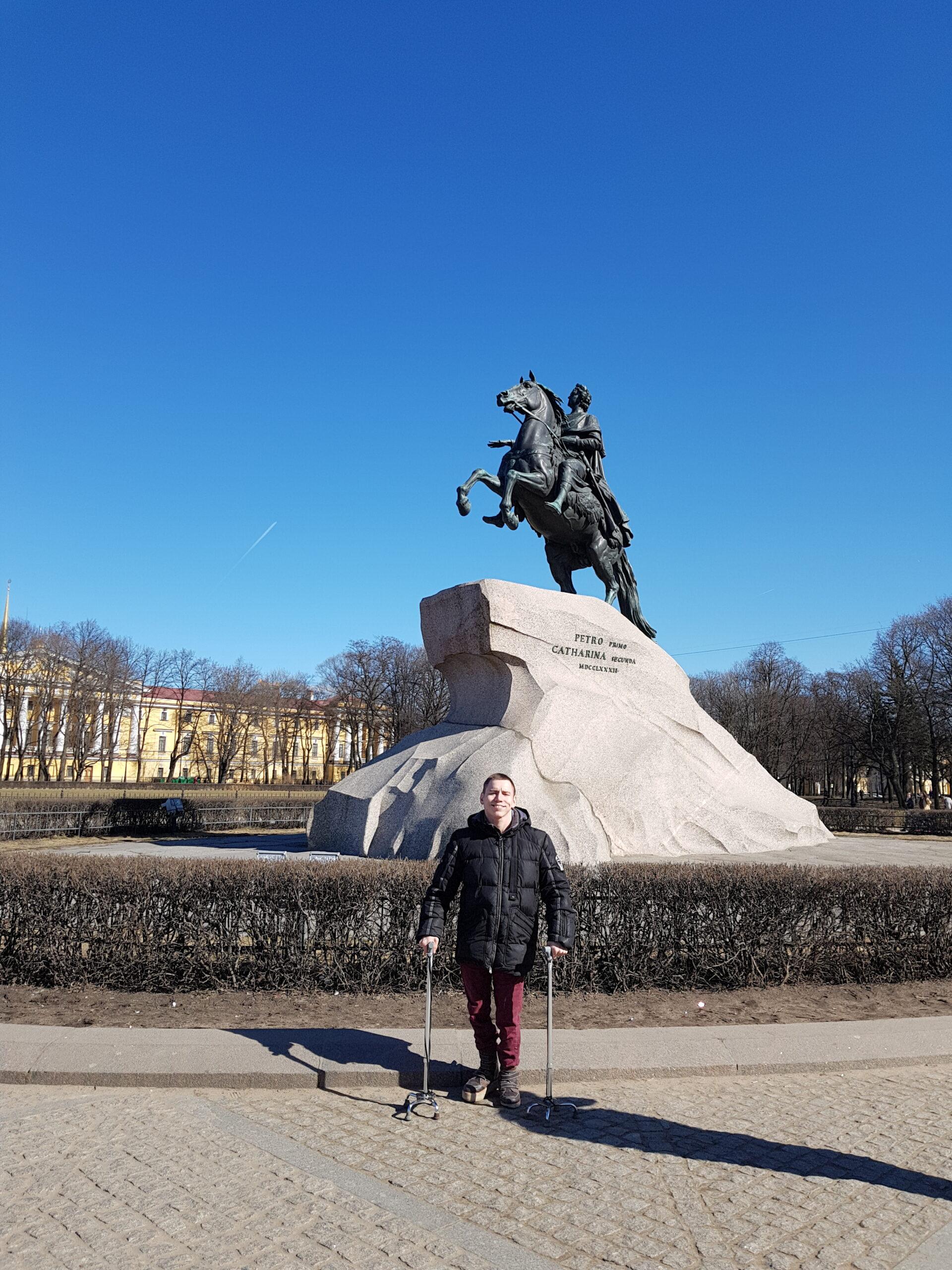 петербург и инвалиды