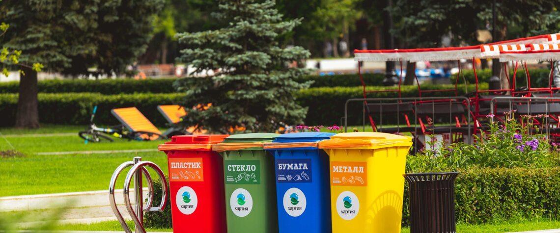 раширен список опасных отходов