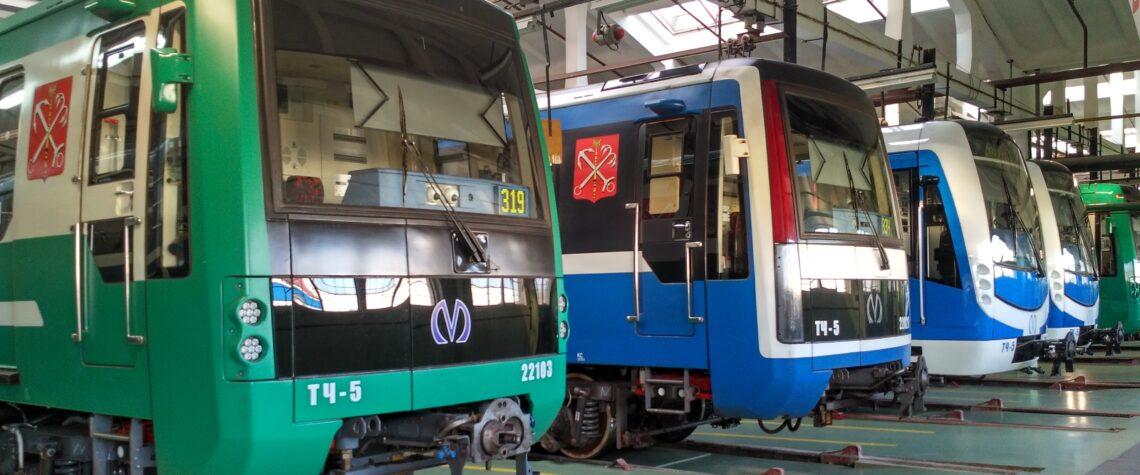метро в новосаратовке