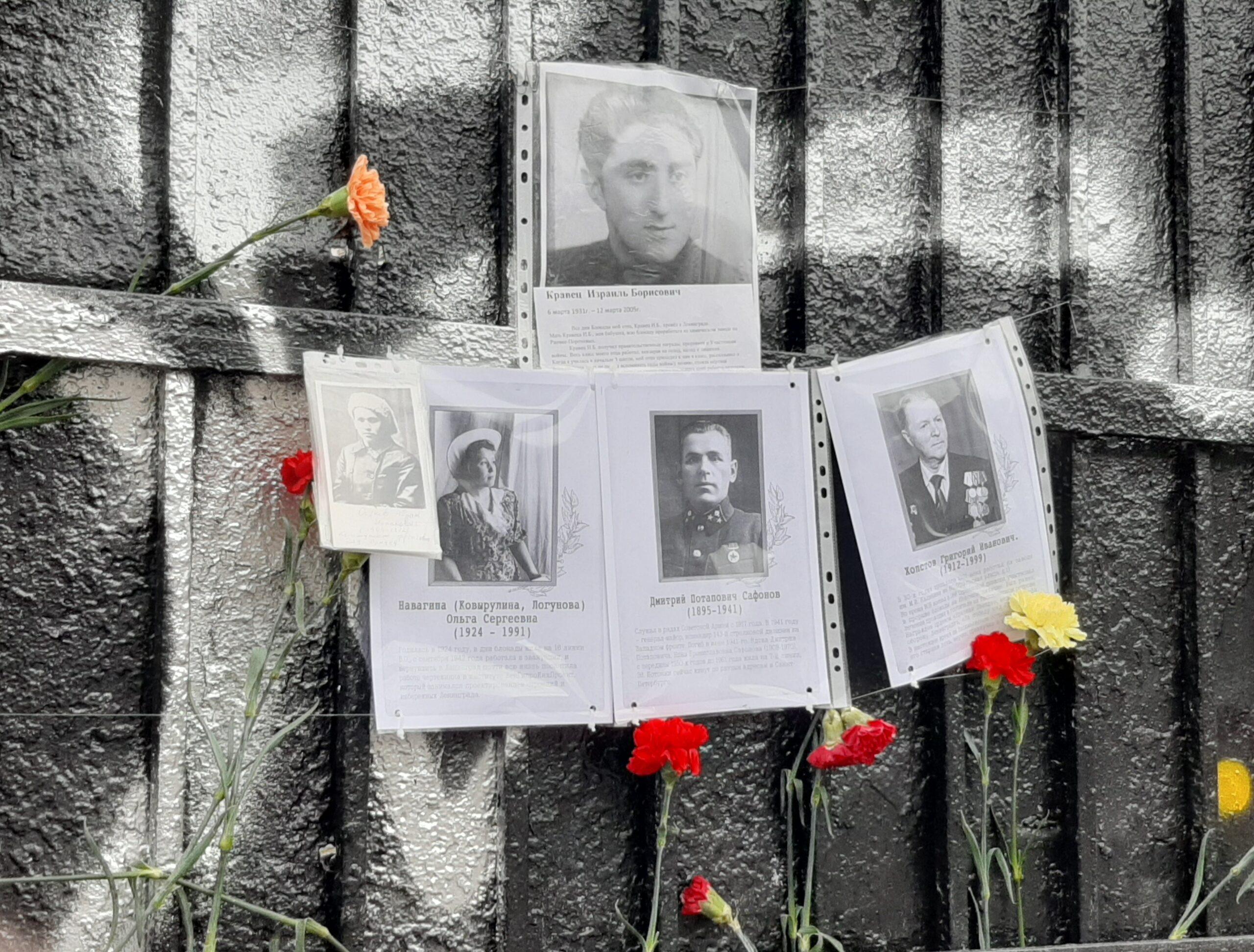 77 снятия блокады ленинграда