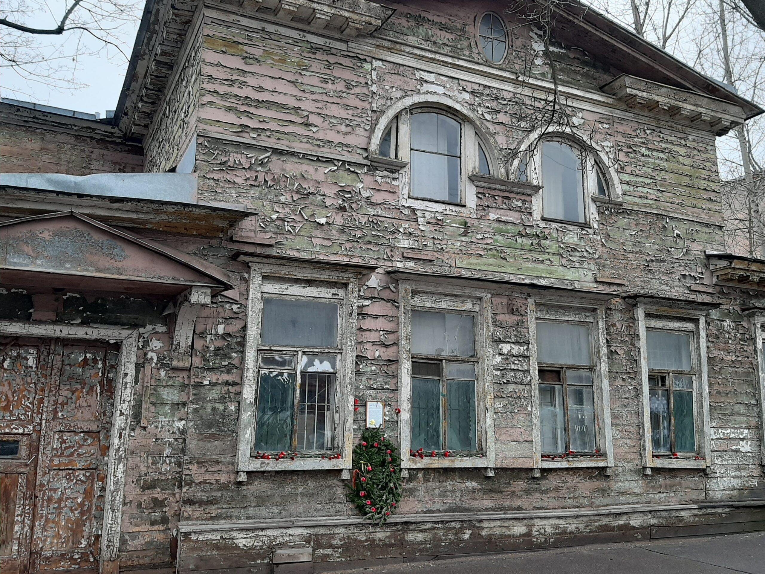 особняк бремме на васильевском острове