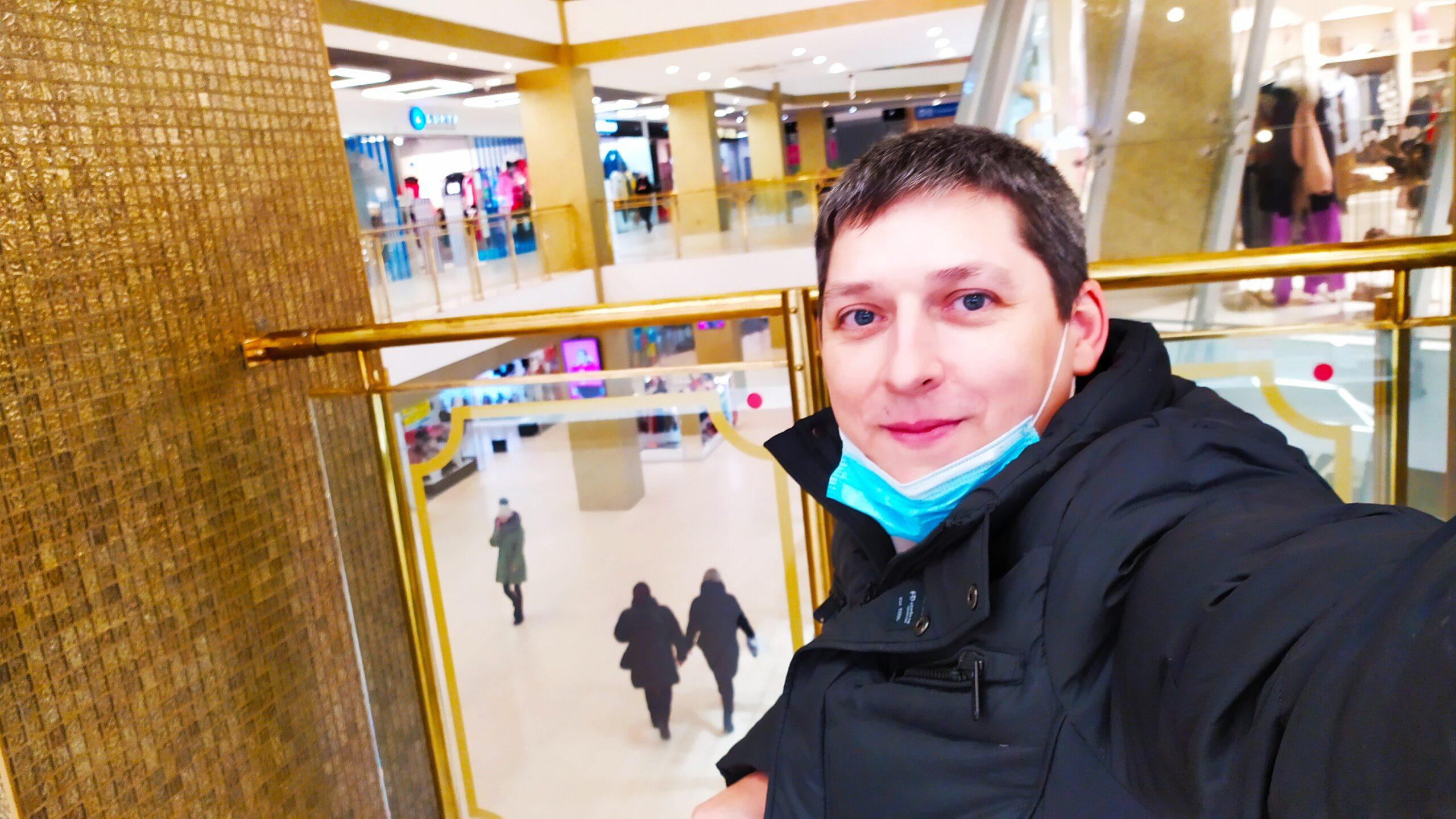 Торговый центр «Заневский Каскад»