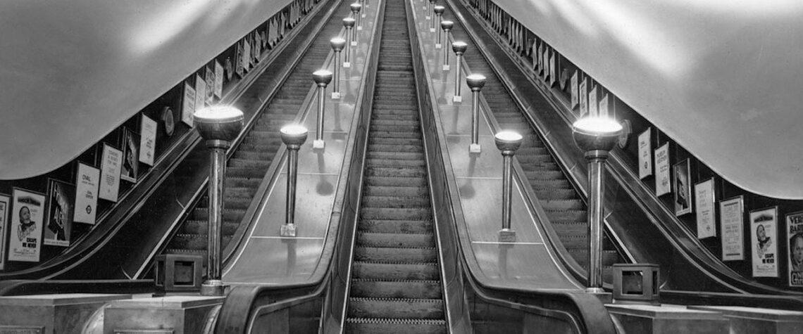 закрыли две станции метро