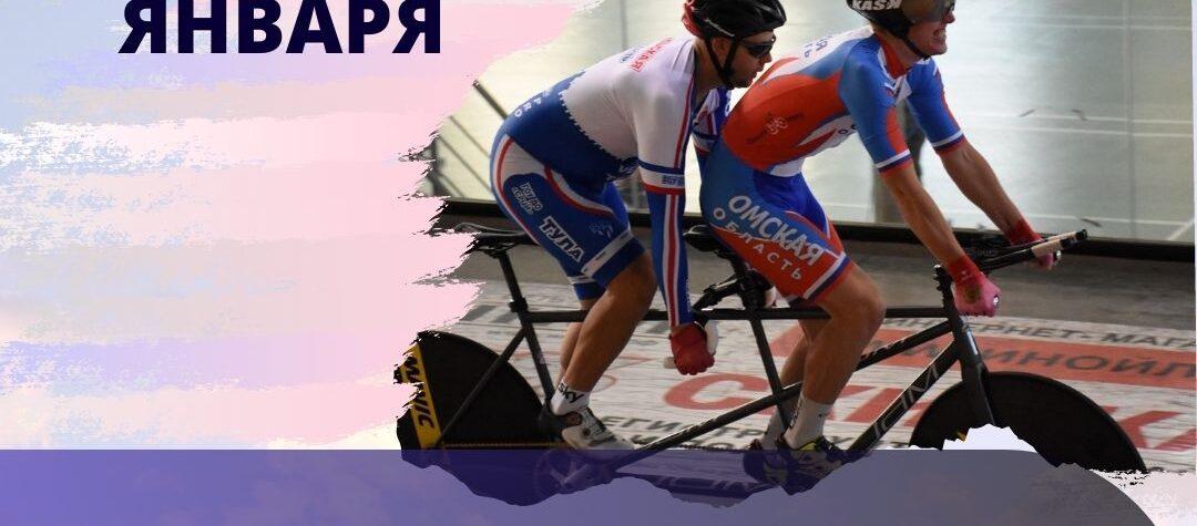 велоспорт тандем