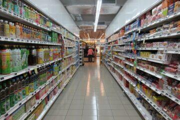 доступность магазинов