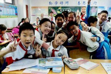 китайские ученики