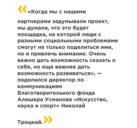 цитата троцкий