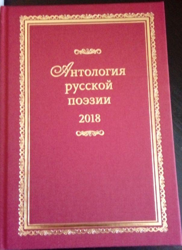 писатель года