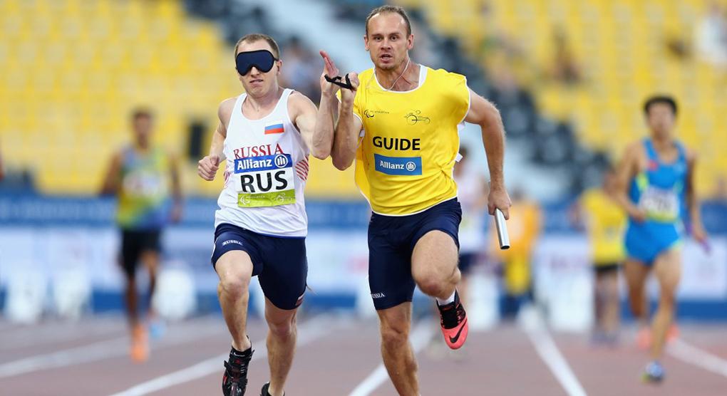 Медали паралимпийского спорта