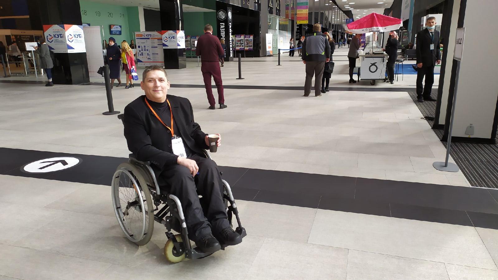 трудоустройство инвалид