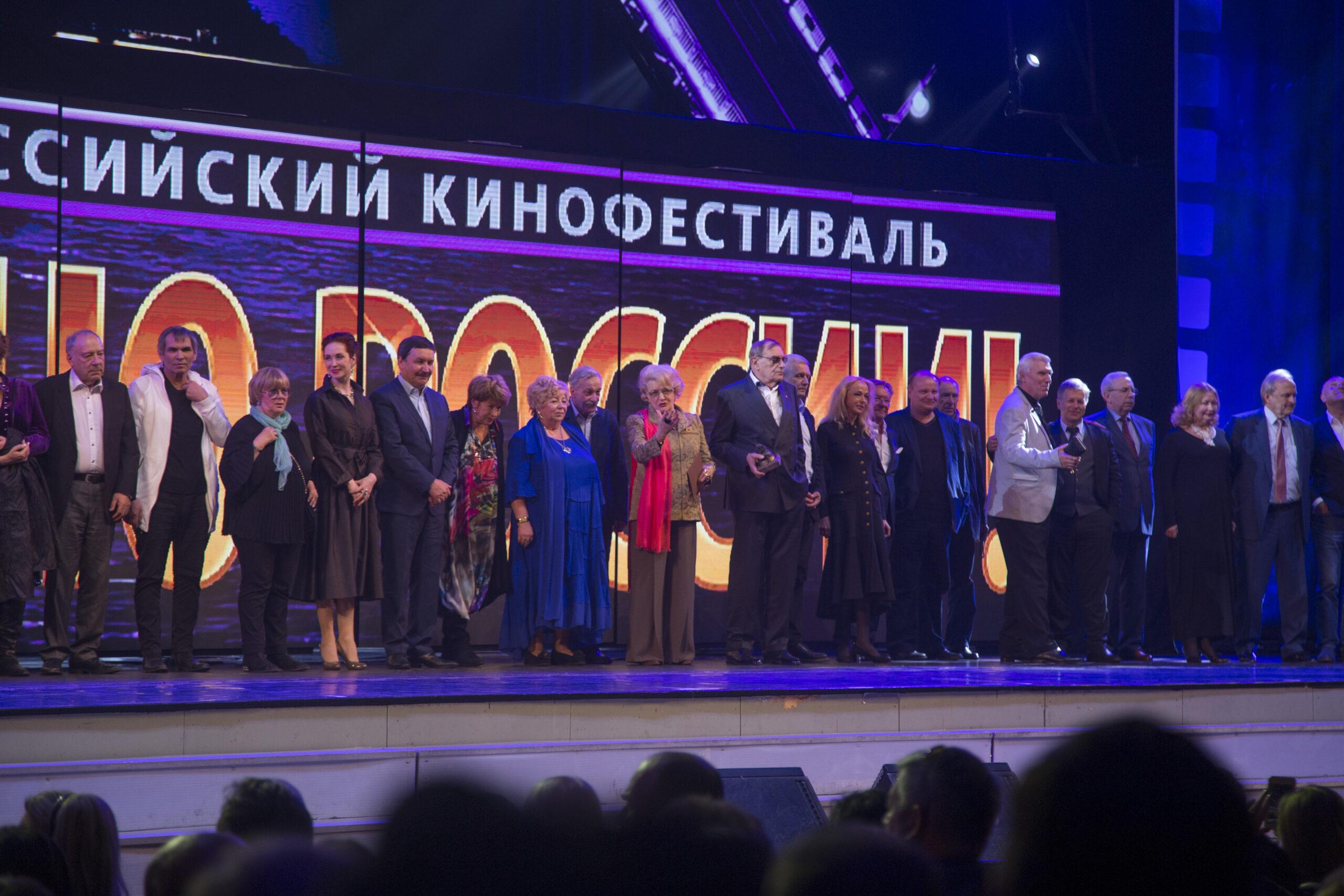 Виват кино России