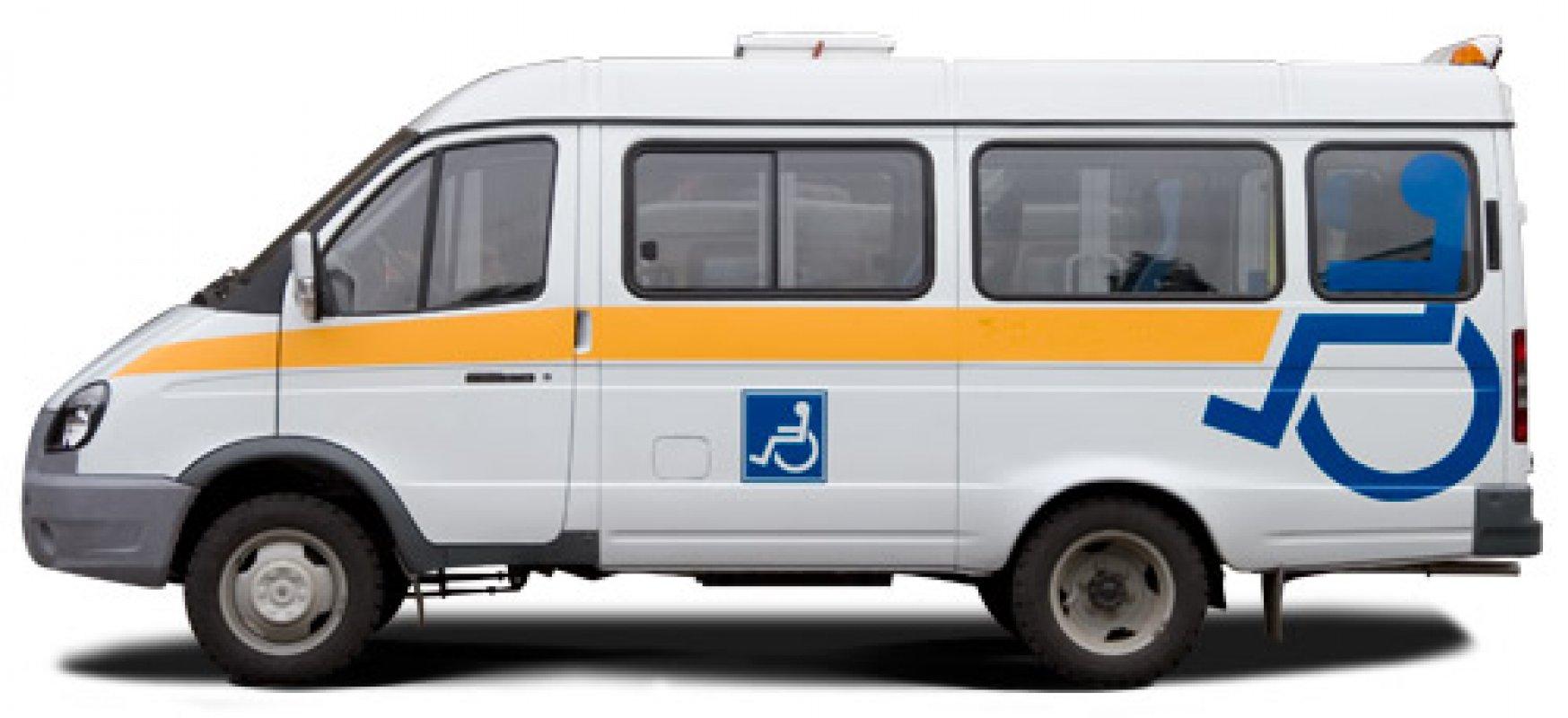 социальное такси ленобласть