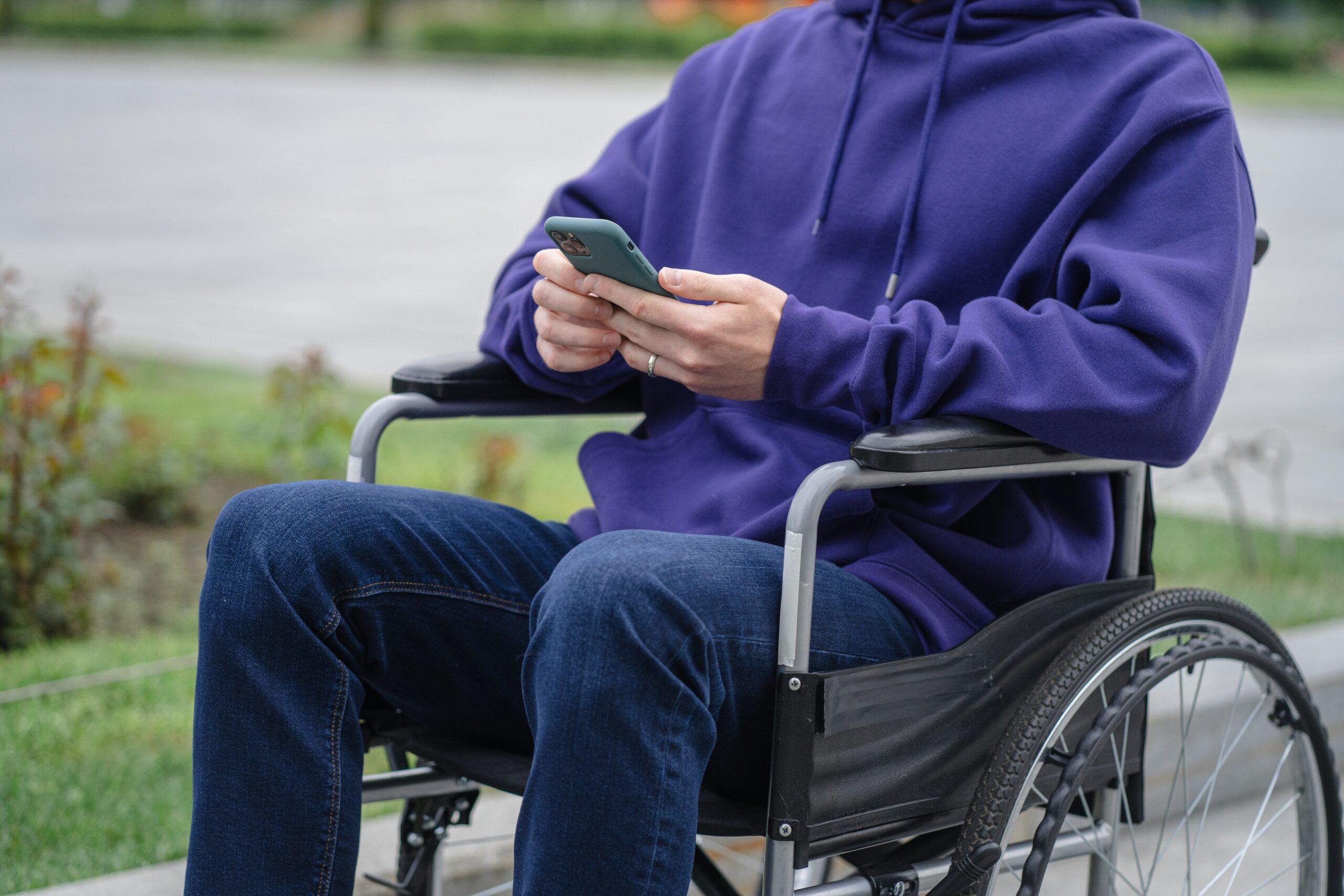 Участок семье с ребенком инвалидом
