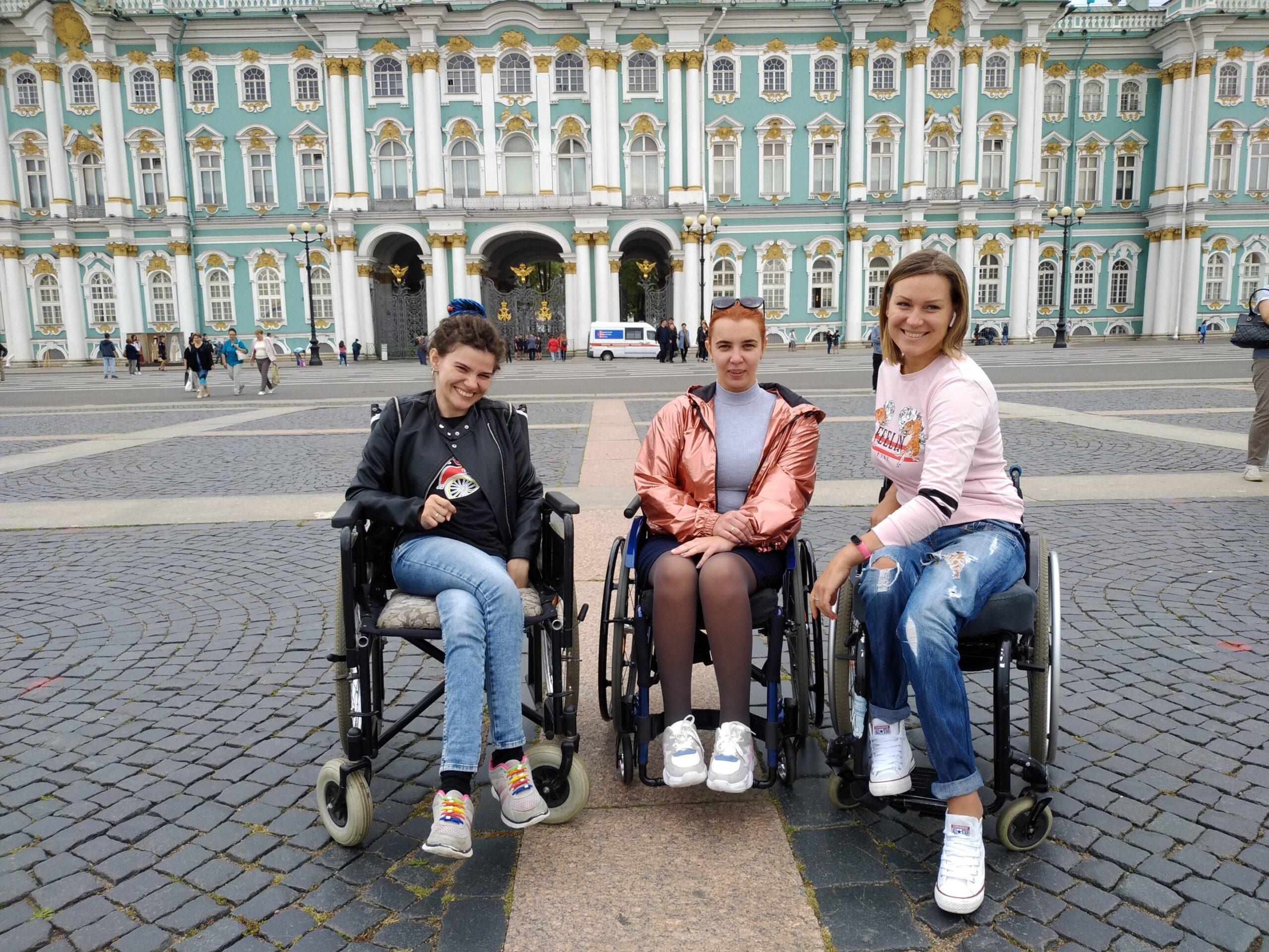 здоровая конкуренция дружба инвалиды