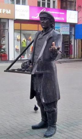 уральский арбат